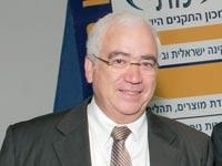 עמיקם בן צבי / צלם: יחצ